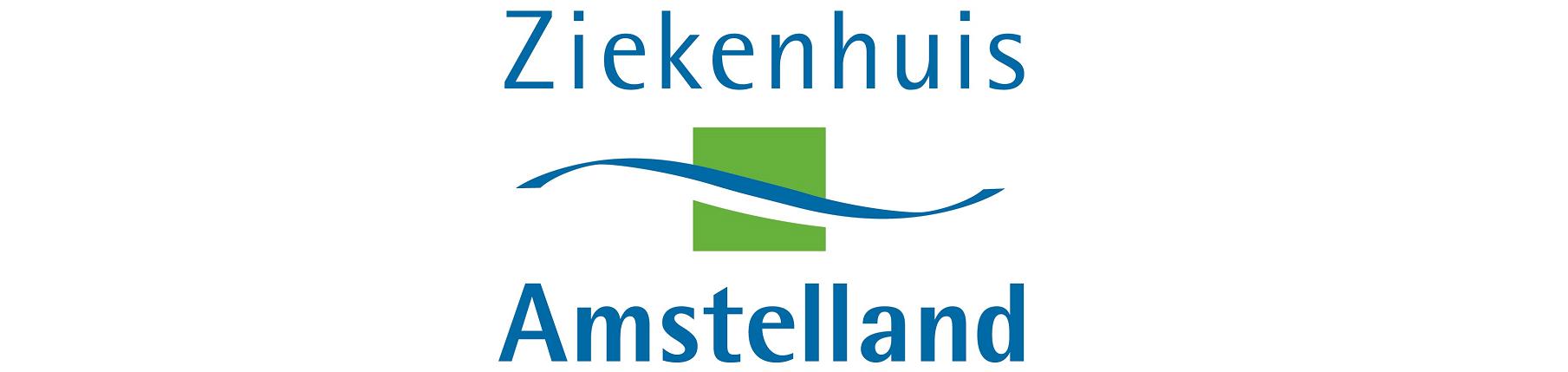 #2. Amstelland Ziekenhuis, Amstelveen
